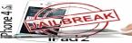 Jailbreak_iPhone4S_iPad2_untethered_for_Windows_MacOSX